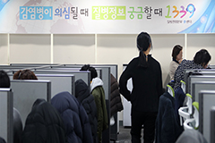 Korea offers interpretation service for foreigners calling 1339 about coronavirus