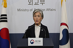 S. Korea, U.S. working groups to discuss inter-Korean cooperation next week