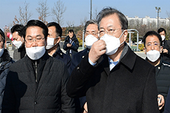 "President Moon says country has learned to ""control and overcome"" coronavirus"