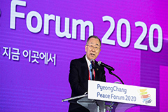 Former UN Secretary-General Ban Ki-moon emphasizes importance of establishing 'glocal network' to deal with global challenges