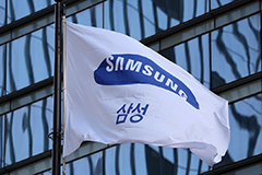 Samsung to offer US$ 2.2 bil. in aid to suppliers struggling due to coronavirus