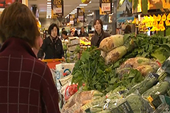 S. Korea's CPI inflation rate OECD ranking drops to 33rd of 36