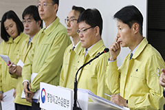 S. Korea to bring back 150 people from coronavirus-hit Wuhan, some 100 to remain