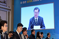 President Moon says victim-centered approach on wartime forced labor is international norm