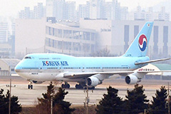 3rd S. Korean chartered flight sent to Wuhan to return 170 people