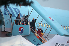 S. Korea's third chartered flight to Wuhan brings back 140 S. Koreans, their Chinese families