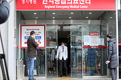 S. Korea releases 3 coronavirus patients after full recovery