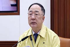S. Korea to provide over US$ 211 mil. to support SMEs hurt by coronavirus outbreak