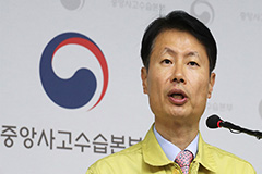 No new coronavirus cases reported in S. Korea for 2nd day, cases unchanged at 28