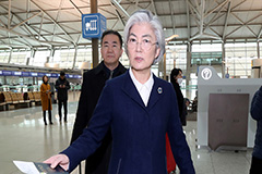 S. Korean FM heads to Munich for series of bilateral meetings