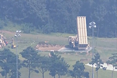 U.S. allocates budget to upgrade THAAD systems in S. Korea
