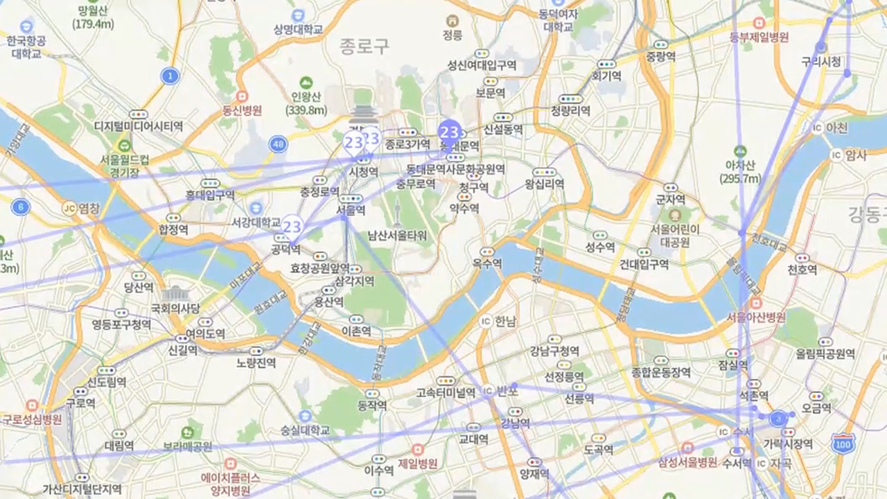 COVID-19 tracking online map provides English and Chinese services