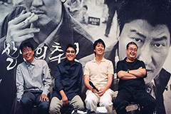 Bong Joon-ho's 'Parasite,' 'Memories of Murder' to join Criterion Collection