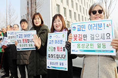 366 S. Korean nationals from Wuhan sent home, quarantine of COVID-19 lifted