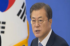 President Moon to be briefed on key economic policies Monday