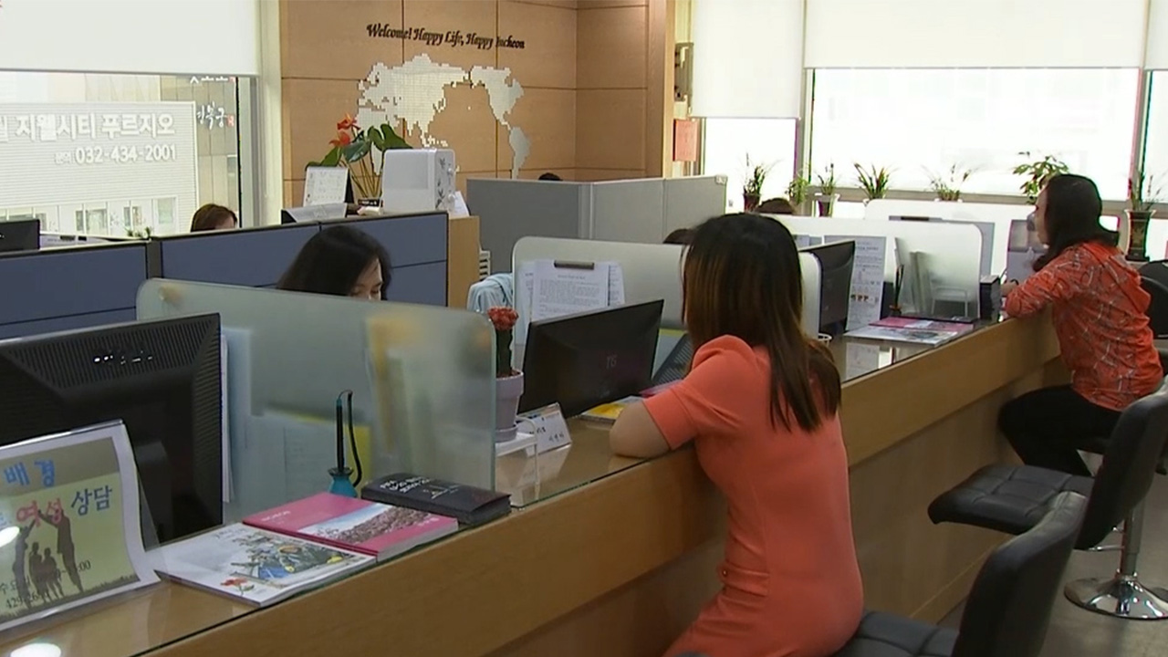 S. Korea's multicultural center to offer translation services for those carrying out civil affairs