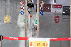 Two additional confirmed cases of COVID-19 in S. Korea