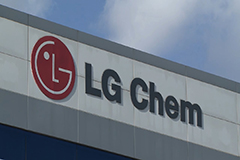 S. Korea's LG Chem ranks 4th among world's most valuable chemical brands: report