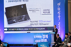 S. Korea in all-out effort to achieve 'innovative growth'