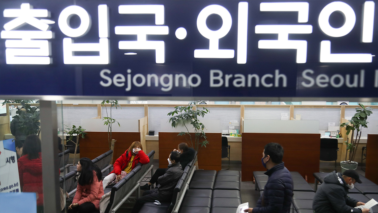 No. of foreigners living in S. Korea exceeds 2.5 mil. for first time in 2019