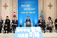 S. Korea announces support mea