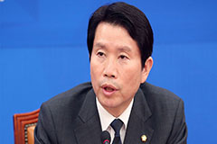 Floor leader of ruling Democratic Party Lee In-young to deliver parliamentary speech