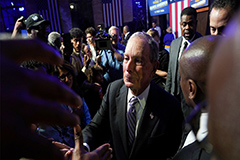 Michael Bloomberg to make firs