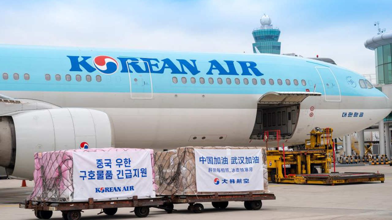 S. Korea sending relief supplies to Wuhan on Wednesday