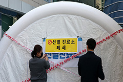 As COVID-19 spreads in communities, S. Koreans urged to act 'responsibly'