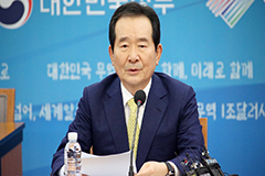 S. Korea's PM reviews additional measures to contain spread of COVID-19