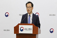 S. Korea designates more areas subject to tougher lending rules amid rising home prices