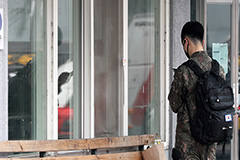 S. Korean military to ban leave, travel and visits starting Saturday to contain COVID-19