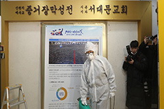 Number of COVID-19 cases in S. Korea reaches 156