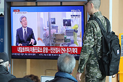S. Korean military to temporarily suspend conscription in Daegu city and Cheongdo county