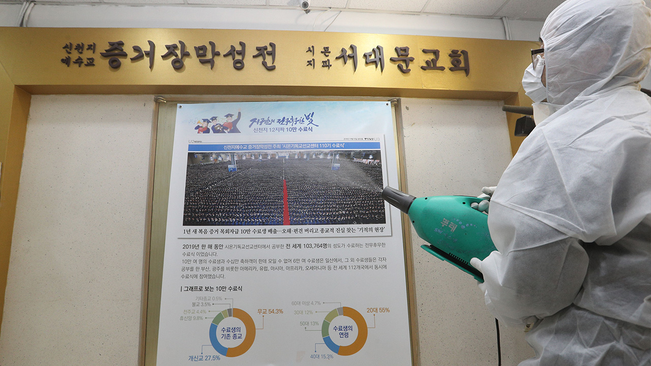 S. Korea now has more than 200 cases of COVID-19 as virus spreads in Daegu
