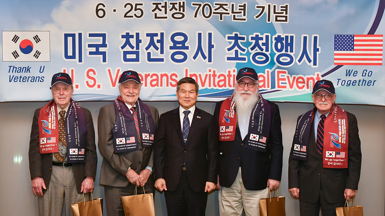 Seoul's defense chief thanks American veterans of Korean War for their service