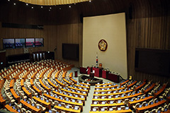National Assembly temporarily shuts down due to COVID-19