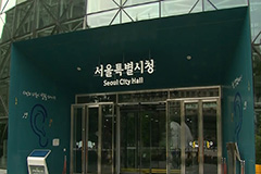 Seoul to provide 1,700 public jobs for people working in sectors affected by coronavirus