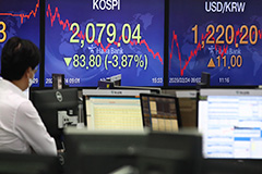 Korean stocks fall amid COVID-