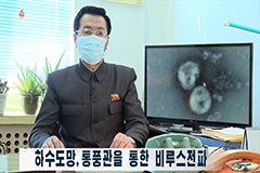 N. Korea urges officials to pu