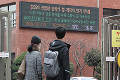 Working parents in S. Korea struggling to find childcare amid COVID-19 outbreak
