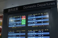 S. Korea raises concerns over 'excessive' traveler entry measures by China and Japan