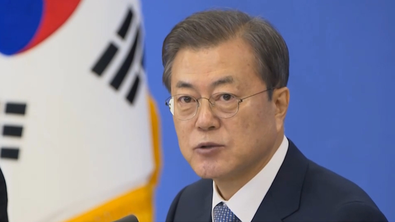 President Moon gets briefed on key land, marine policies