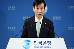 S. Korea's central bank holds