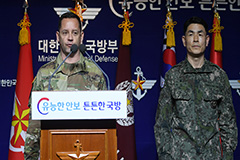 S. Korea, U.S. postpone next month's combined military exercise due to COVID-19 outbreak