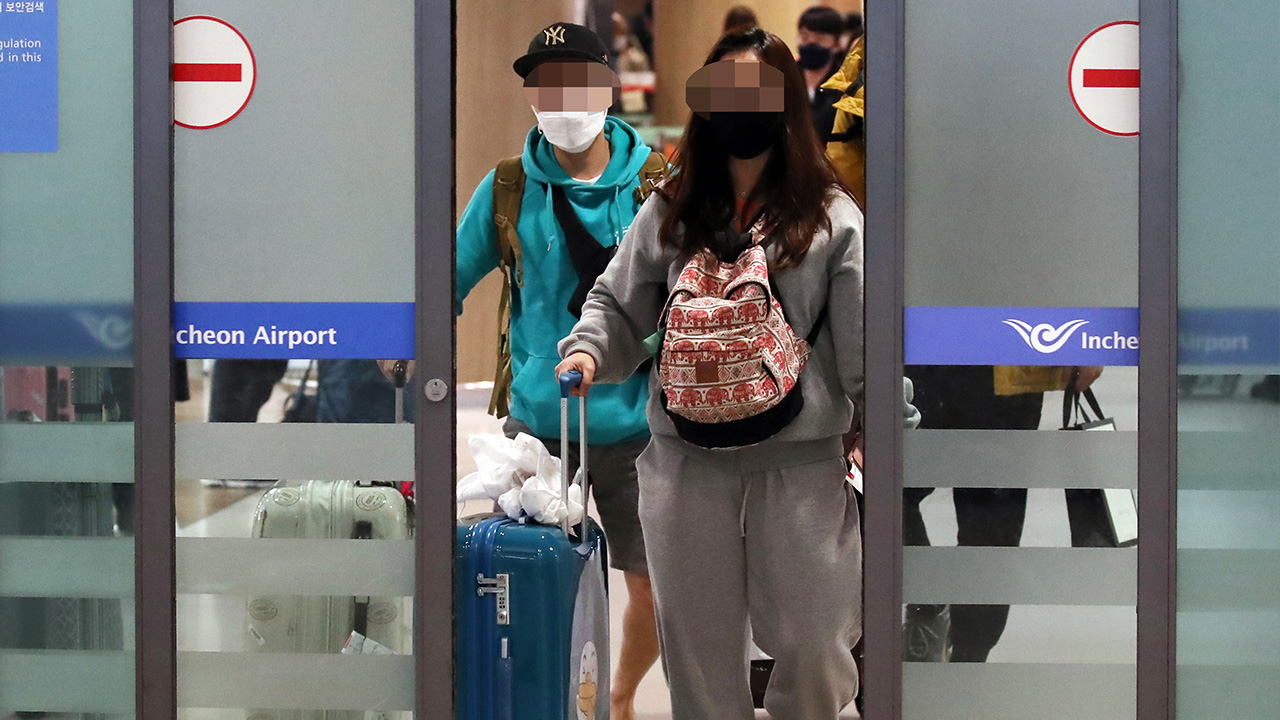 43 countries restrict entry of travelers coming from S. Korea
