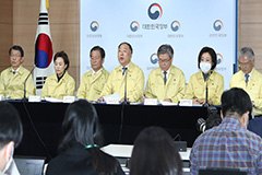S. Korean gov't rolls out first COVID-19 economic relief package