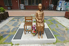101 Years Since March 1 Independence Movement; Unresolved issue of Japan's wartime sexual enslavement of women