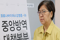 South Koreans post supporting messages on social media to health authorities fighting COVID-19