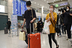Seoul expresses 'extreme regret' over Japan's tightening of entry restrictions amid COVID-19 outbreak